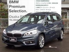 BMW218d xDriveGTラグジュアリーACC18インチSR