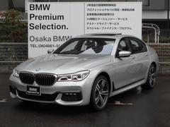 BMW740d xDrive Mスポーツ20AWリアコンフォートP