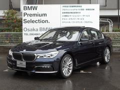 BMW740dxDriveエクゼクティブリアコンフォートP20AW