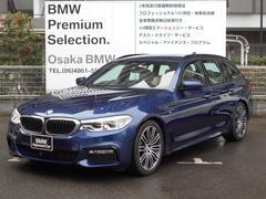BMW523dツーリング Mスポーツデビューパッケージヘッドアップ