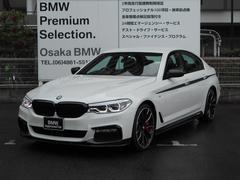 BMW540i Mスポーツ Mパフォーマンスパーツ装備車 デモカー