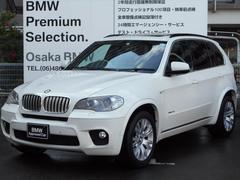 BMW X5xDrive 35iMスポーツ 7人乗りサンルーフ黒レザー