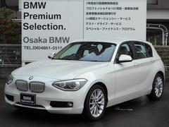 BMW116i ファッショニスタ ワンオーナー本革シートHDDナビ