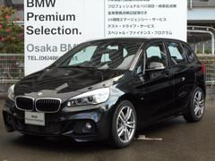 BMW225i xDriveAT Mスポーツ黒革HDDナビBカメラ