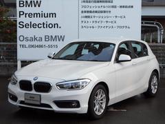 BMW118i デモカープラスパッケージパーキングサポートLED