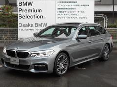BMW540i xDriveツーリングMスポーツSRコンフォートP