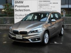 BMW220iグランツアラーラグジュアリー黒革ACCヘッドアップD