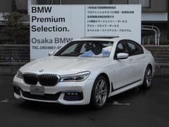 BMW740i MスポーツデモカーSRモカレザーHDDナビ地デジ