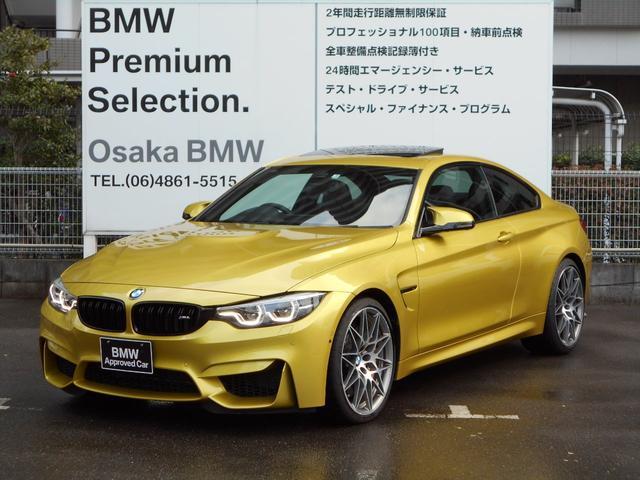 BMW M4クーペ コンペティションSRパーキングサポートPデモカー