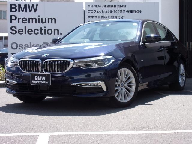 BMW 523iラグジュアリーデモカー黒レザーHDDナビ地デジACC