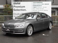 BMW740Ld xDrive エクセレンスリアコンフォートP