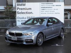 BMW523i MスポーツハイラインPデモカー黒革HDDナビ地デジ