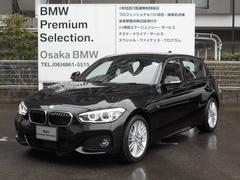 BMW118i MスポーツACCコンフォートPパーキングサポートP