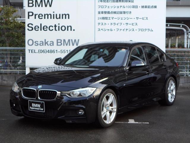 BMW 320i Mスポーツ ワンオーナーHDDナビBカメラACC