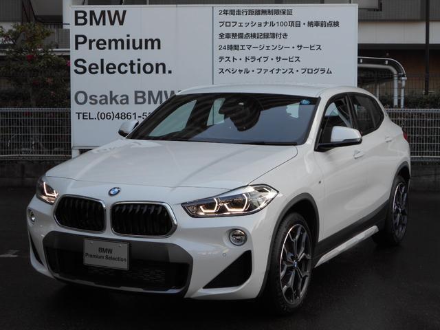 BMW sDrive 18i MスポーツXハイラインPコンフォートP