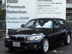 BMW118i プラスPコンフォートPパーキングサポートPデモカー