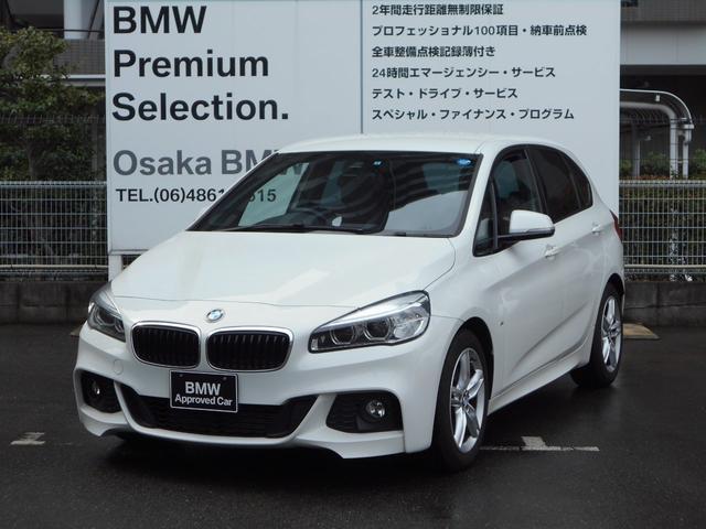 BMW 218iアクティブツアラー Mスポーツ PサポコンフォートP