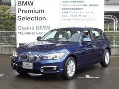 BMW118d スタイル パーキングサポートLEDコンフォートP