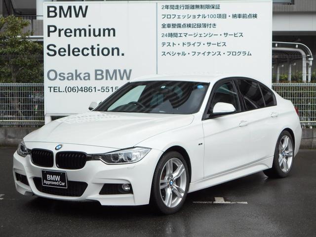 BMW 320d Mスポーツ ワンオーナーHDDナビBカメラETC
