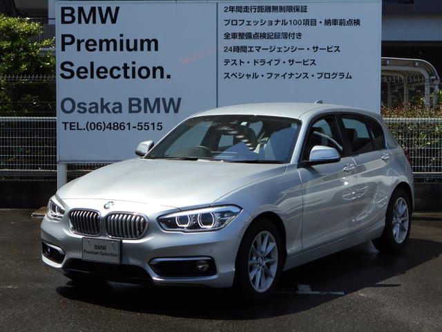 BMW 118d スタイル ACCデモカー Pサポート コンフォート