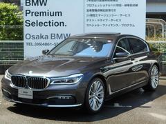 BMW740i デモカー サンルーフ 20インチAW リアモニター