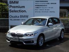 BMW118d スタイル ACCデモカー Pサポート コンフォート