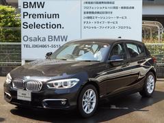 BMW118d スタイル ACCコンフォートPパーキングサポート