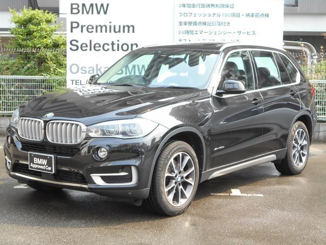 BMW xDrive 40e xライン セレクトパッケージ デモカー