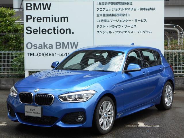 BMW 118d Mスポーツ Pサポート コンフォートP デモカー