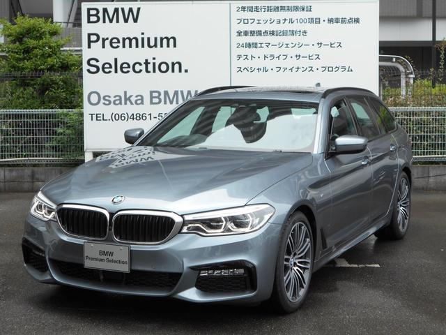 BMW 523dツーリング Mスポーツ セレクトパッケージ デモカー