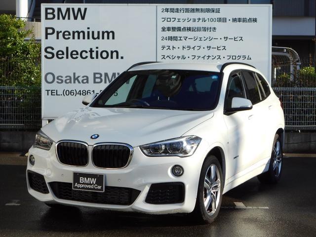 BMW xDrive 18d Mスポーツ1オーナーACCヘッドアップ