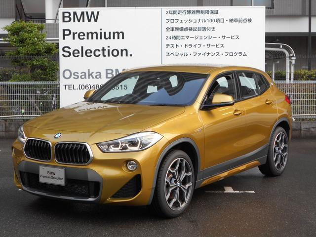 BMW sDrive 18i MスポーツX 電動シートコンフォートP