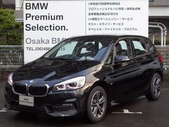BMW218dアクティブツアラー スポーツ Pサポ コンフォートP