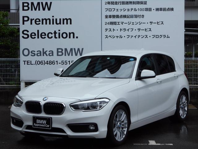 BMW 118i プラスパッケージHDDナビBカメラ17インチAW