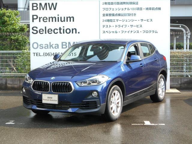 BMW xDrive 20i ACCヘッドアップディスプレイPシート