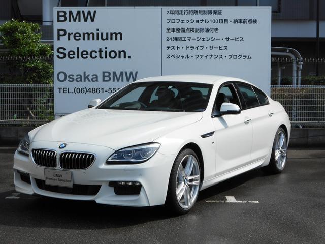 BMW 640iグランクーペ Mスポーツ黒レザー20インチデモカー