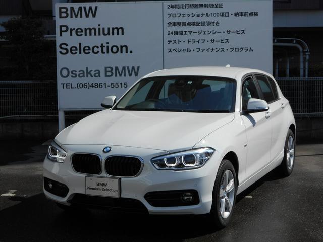 BMW 118d スポーツ デモカー ACC コンフォートP