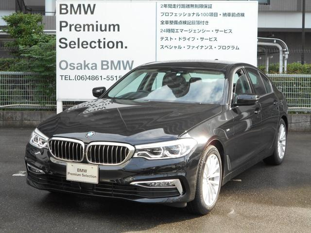 BMW 530iラグジュアリー イノベーションP黒レザーHDDナビ