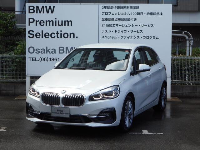 BMW 218dアクティブツアラー ラグジュアリーACCコンフォート