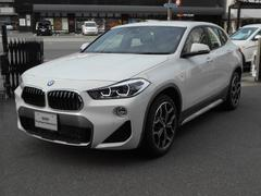 BMW X2xDrive 18d MスポーツX コンフォートP ACC