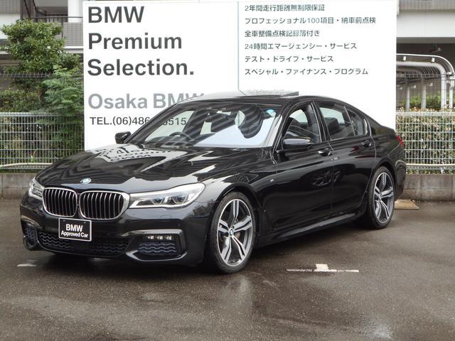 BMW 740i Mスポーツ 特選車 価格交渉可 20インチAW黒革