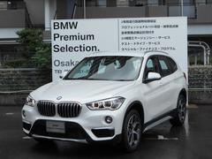 BMW X1xDrive 20i xライン ACC HDDナビ Bカメラ