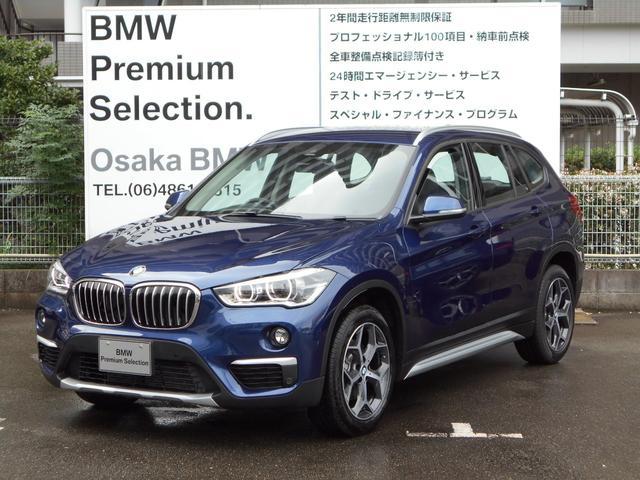 BMW xDrive 18d xラインコンフォート・シートヒーター