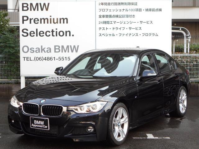 BMW 318i Mスポーツ デモカーHDDナビBカメラLEDライト