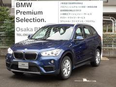BMW X1xDrive 18d ヘッドアップ ACC コンフォートP