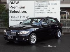 BMW118d スタイル 弊社デモカーパーキングサポートパッケージ