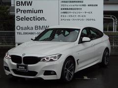 BMW320dグランツーリスモ Mスポーツ ACC シートヒーター