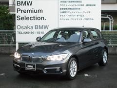 BMW118d スタイルコンフォートPパーキングサポートPデモカー