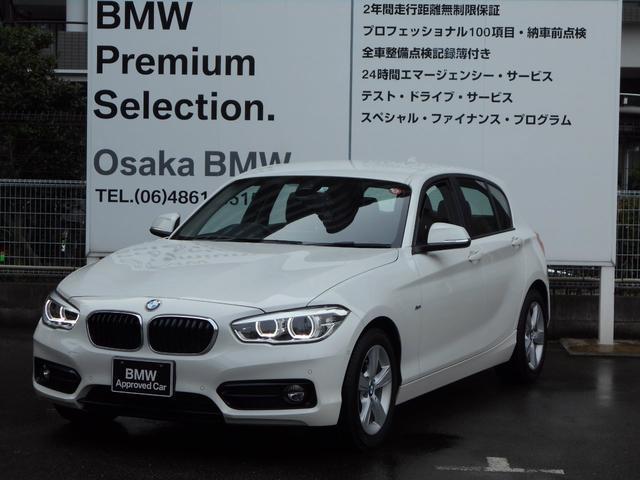 BMW 118d スポーツ パーキング コンフォートP デモカー