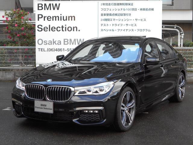BMW 740eアイパフォーマンスMスポーツ 黒レザー20インチAW
